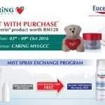 FREE Eucerin AQUAporin Mist Spray Giveaway
