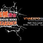 Popular BIGGEST Warehouse Book Clearance 2016