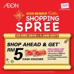 AEON Member Festive Cash Voucher Giveaway at ALL Outlets!