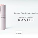KANEBO Skincare FREE Sample Giveaway