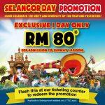 Sunway Lagoon Ticket Promotion