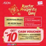 AEON Cash Voucher Giveaway at ALL Outlets