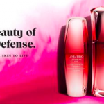 Shiseido Ultimune Trial Kit Giveaway