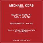 Michael Kors Special Sale: Enjoy 50% + 10% Discount