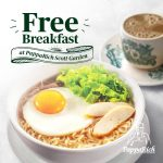 PappaRich Breakfast Sets Giveaway! No Purchase Required!