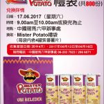 Mister Potato Sweet Potato Goodies Bag Giveaway