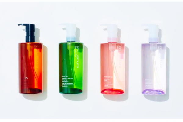 Shu Uemura Cleansing Oil 3-Day Trial Pack Giveaway