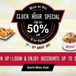 KFC Cluck Hour Special: Enjoy Discount up to 50% 肯德基折扣高达50%!