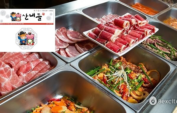 San Nae Deul Korean BBQ Buffet at only RM18 韩式烧烤自助餐,一人只要RM18!