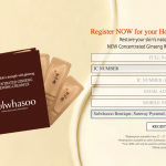 Sulwhasoo Holistic Ginseng Trial Kit Giveaway at ALL Counters 送出免费滋陰生人參面霜样品!