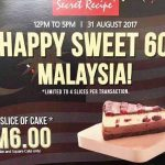 Secret Recipe Cake for only RM6 Promotion 一片蛋糕只要RM6促销!