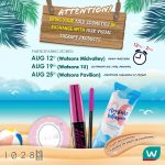 FREE 1028 Visual Therapy Hook Mascara, Ultimate Oil Ctrl Powder, CC Cream Giveaway 送出免费化妆品!