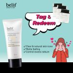 FREE Belif Tinted Moisturizer Powdery B.B. Sample Giveaway 送出免费BB霜!