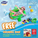 Drypers Inflatable Float Giveaway 送出免费充气玩具船!