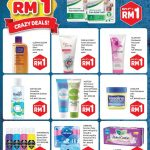 Giant RM1 Crazy Deals 疯狂RM1促销!
