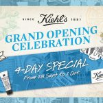 Kiehl's #1 Lip Balm Sample Giveaway 送出免费护唇膏sample!