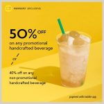 Starbucks Beverage at 50% Discount 星巴克饮料折扣50%!
