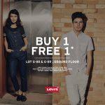 Levi's Buy 1 FREE 1 Promo 买一送一促销!