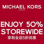 Michael Kors Storewide 50% Discount 名牌包包全场折扣50%!