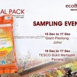 EcoBrown's Steam Brown Steam Rice Trial Pack Giveaway 送出免费糙米sample装!