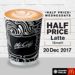 McCafe Latte Half Price Promo 拿铁半价促销!