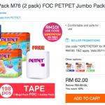 PETPET Diaper Extra RM10 Discount Code 给你额外RM10折扣!