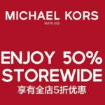 Michael Kors Storewide 50% Discount 全场50%折扣!