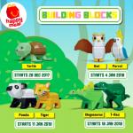 McDonald's Building Blocks Giveaway 送出免费动物积木!