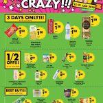 7-Eleven Crazy Deal 疯狂大促销!