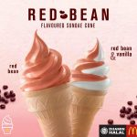 McDonald's Dessert of the Month: Green Tea Mcflurry and Red Bean Mcflurry 红豆,抹茶雪糕!