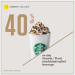 Starbucks Grande or Venti Sized Handcrafted Beverage at 40% Discount 星巴克饮料折扣40%!