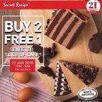 Secret Recipe Buy 2 FREE 1 Promotion 蛋糕买二送一促销!