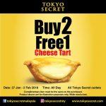 Tokyo Secret Cheese Tart Buy 2 FREE 1 Promo 起司挞买二送一促销!