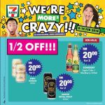 7 Eleven Half Price Promotion 啤酒半价促销!