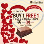 Original Cake Frozen Chocolate Cake Buy 1 FREE 1 Promo冷冻巧克力蛋糕买一送一促销!