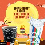 McDonald's Drive-Thru FREE Coffee or 100Plus Giveaway 请你喝免费咖啡或100号!