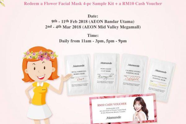 Mamonde Flower Facial Mask 4pc Sample Giveaway 送出免费面膜试用品!
