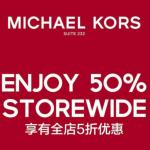 Michael Kors 50% Storewide Promo 全场50%折扣促销!