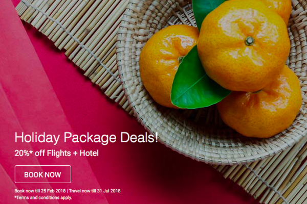 AirAsiaGo Holiday Package Deals 亚航促销!