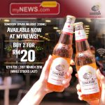Somersby Sparkling Rose (330ml) at only RM10 Promo 一支只要RM10促销!