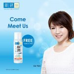 Hada Labo Hydrating Lotion Giveaway 送出免费保湿护肤品!
