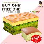 """源味本鋪 Original Cake Buy 1 FREE 1 Promo购买""""抹茶红豆蛋糕"""" 送 """"原味蛋糕""""!C"""