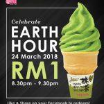 Matcha Ice Cream @ RM1 Promo 抹茶雪糕只要RM1促销!