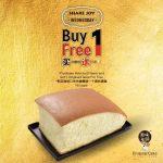源味本铺 Original Cake Buy 1 FREE 1 Promo 买一送一促销!