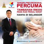 Kad Peduli Sihat: Cara Memohon Bantuan RM700 & Vaksin Percuma