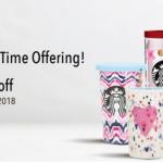 Starbucks Merchandises Discount up to 30% 星巴克周边商品给你折扣高达30%!