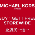 Michael Kors Special Sale Storewide Buy 1 FREE 1 全店买一送一促销!