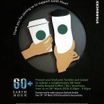 FREE Starbucks Freshly Brewed Coffee / Tea / Americano Giveaway 请你免费星巴克咖啡或茶!