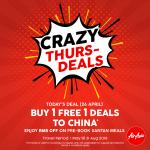 AirAsia Buy 1 FREE 1 Deals to China 机位飞往中国买一送一促销!