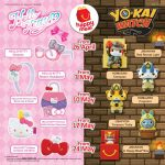 Hello Kitty and Yo-Kai Watch Happy Meal Toys Giveaway 麦当劳送出免费玩具!